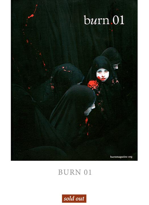 05_burn01